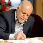 پیام تسلیت وزیر نفت در پی حادثه تروریستی اهواز