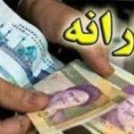 حساب بانکی یارانهبگیران چک میشود؟