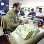 شرایط بخشودگی برخی جرایم بانکی اعلام شد