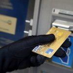 روش جدید کلاهبرداری از طریق حساب بانکی شما