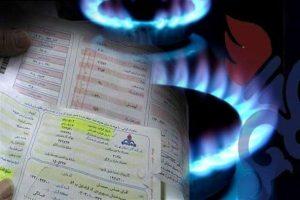 مصرف گاز خانگی