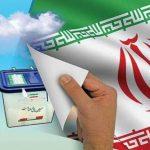 رئیس ستاد انتخابات خوزستان:تغییر حوزه انتخابیه پنج نامزد مجلسیازدهم درخوزستان