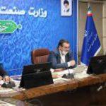 وزیر صمت : کی از شاخصهای اصلی «جهش تولید»، تامین اقلام کالایی از محل تولیدات داخلی است