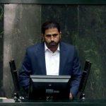 نماینده مردم شوش در مجلس عضو کمیسیون اجتماعی شد
