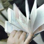 روش استعلام غیرحضوری تاریخ اعتبار دفترچههای بیمه سلامت
