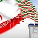 آغاز مهلت رسمی تبلیغات انتخابات مجلس در اهواز