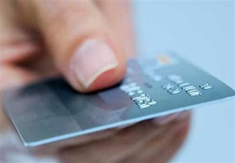 عرضه کارت اعتباری با وثیقه گذاری سهام عدالت تا پایان آبان