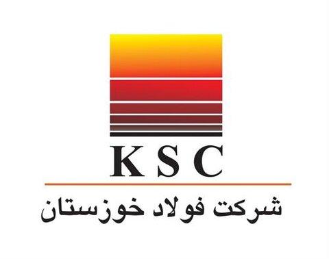 رشد ۶۲درصدی درآمد عملیاتی فولاد خوزستان در ۶ماهه اول امسال