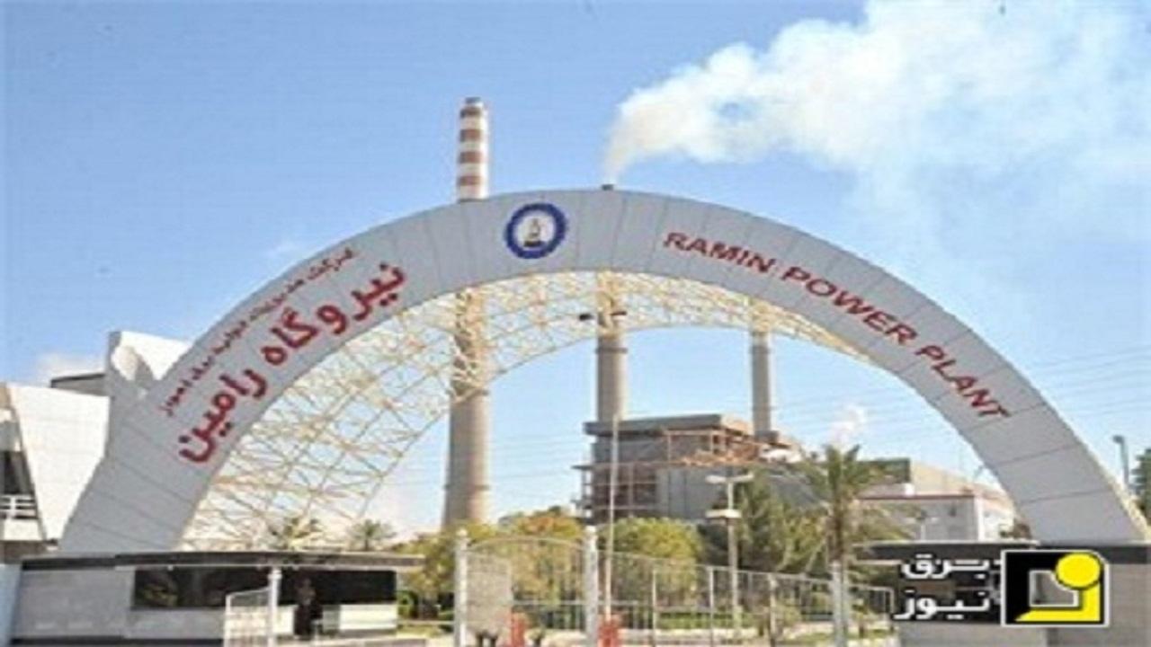 مدیر عامل نیروگاه رامین اهواز عنوان کرد:پایداری روشنایی در روزهای کرونایی/ تولید برق در نیروگاه رامین اهواز از ۶ میلیون مگاوات ساعت گذشت