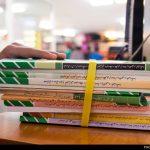 سفارش اینترنتی کتب درسی دانشآموزان از فردا
